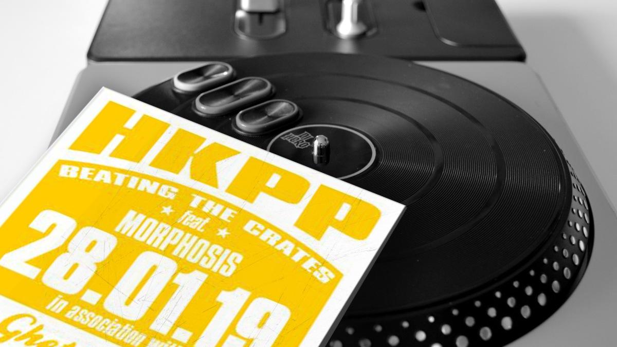 Foto: rush'B'fast, Plattencover: Hong Kong Ping Pong/mixcloud