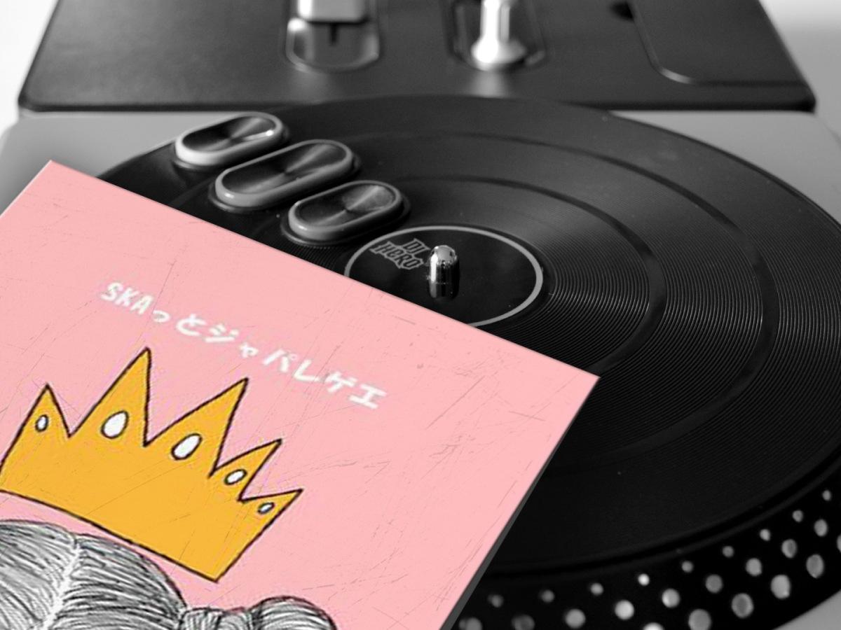 Foto: rush'B'fast, Plattencover: Jumboの勝ち/mixcloud