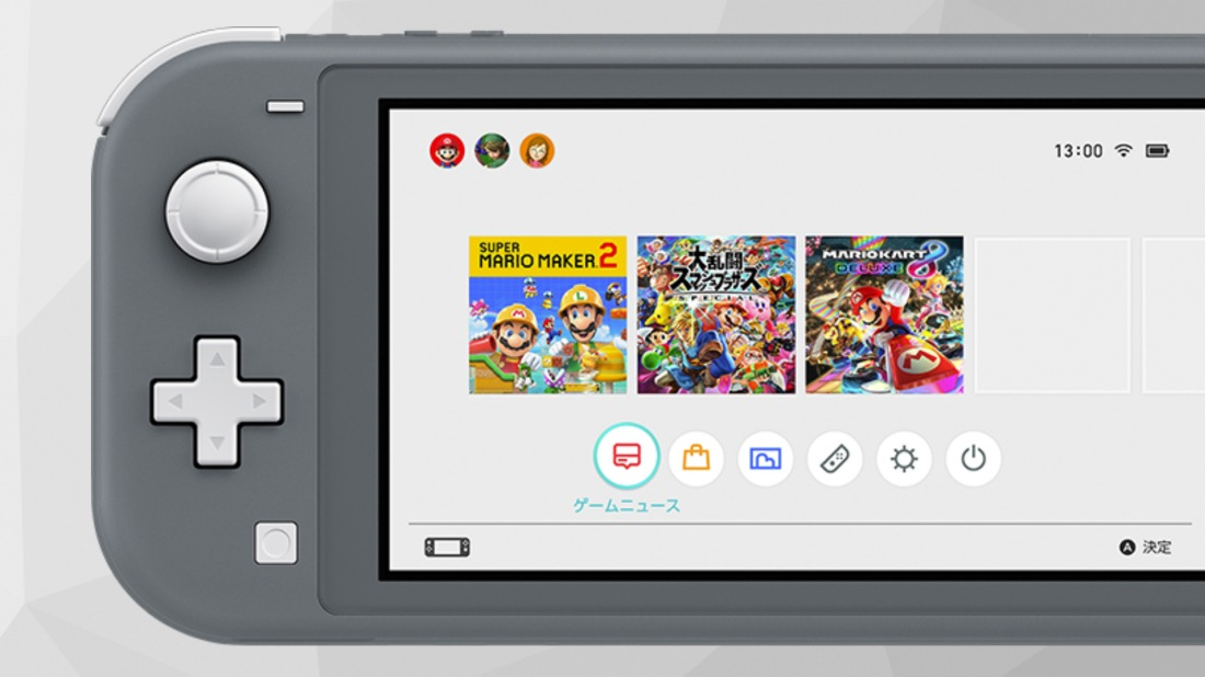 Quelle: Nintendo - Nintendo Switch Lite (graue Version)